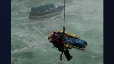 Man rescued after 180-foot plunge over Niagara Falls. Image: WIVB/Harry Rosettani