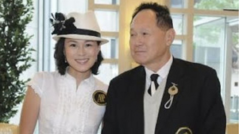Gigi Chao, left, and her father, Cecil Chao Sze-tsung. (Facebook)