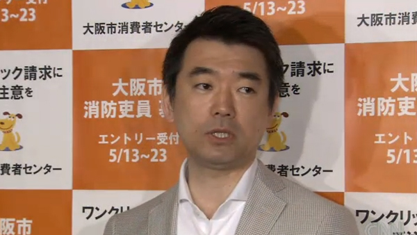 Toru Hashimoto, the mayor of Osaka, suggested U.S. service men and women relieve stress using Japan's sex industry. He later apologized for the suggestions. (Photo: CNN)