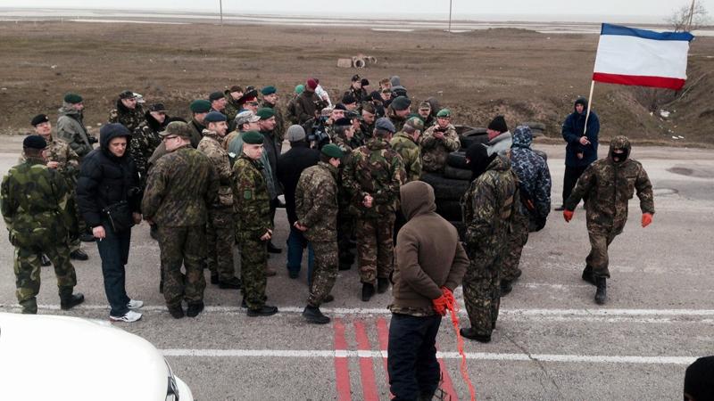 Ukraine Crimea Border OSCE