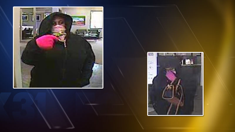 The FBI and Aurora police are investigating a bank robbery that occurred on April 4, 2014. (Photo: FBI Denver Office)